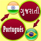 Portuguese to Gujarati Translator Free 3.2