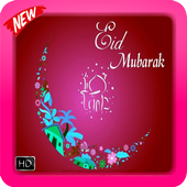 Eid ul-Fitr greeting 2018 1.1