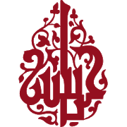 Fulkul Hussain (with Audio) 1.0