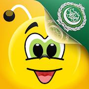 Learn Arabic Vocabulary - 6,000 Words 5.6.1