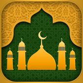 Muslim Guides: Prayer Times, Quran, Azan and Qibla 1.0