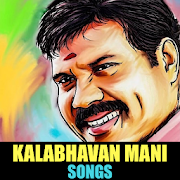 Kalabhavan Mani Video Songs 2.1.0