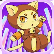 猫忍者の冒険 1.0.0