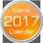 Islamic Calendar 1.4