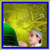 Islamic Photo Frames 1.1