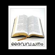 Malayalam Bible Verses 2 0 APK Download - Android Books