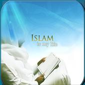 islam is my life 2.0