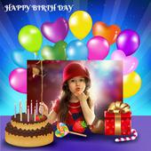 Birthday Photo 1.0