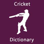 Cricket Dictionary 1.3