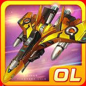 超级战机2016(雷霆版)-传奇打飞机游戏单机版 1.7