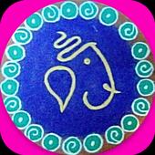 Ganesh Bhagwan Aarti 1.0