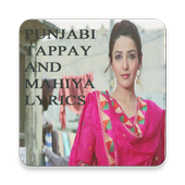 Punjabi Tappay & Mahiye Lyrics 1.2
