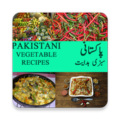 Top Recipes of Pakistan 1.1