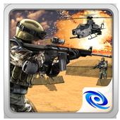 Modern Sniper Commando 1.0