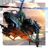 Modern Gunship Battle:  Strike 2.0.7