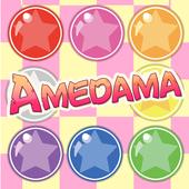 AMEDAMA 1.2