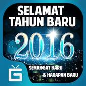 DP Tahun Baru 2016 1.0