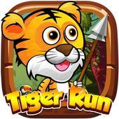 Tiger Run 1.1