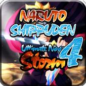 Guide Naruto Shippuden Storm 4