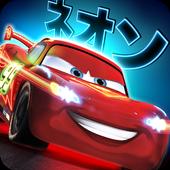 Cars: Fast as Lightning 1.3.4d