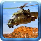 Gunship Helicopter ReskinGAME MANIAC RPAction