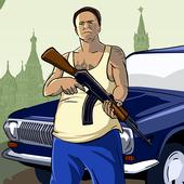Russian Mafia: Gangster DriverGame MavericksAction