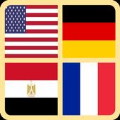 Flag Quiz 2018 3.2.7z