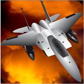 US Drone Strike Drone Pilot 1.0