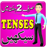 Learn English Tenses in Urdu 7.0