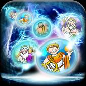 Rome Gods BattleGamer Pro StudioAction