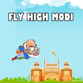 Fly High Modi 1.0