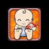 Free Singalong Music BabyPhone 5.4
