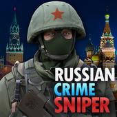 Russian Crime Sniper 2.0