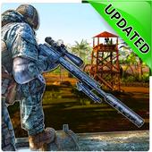 Base Under Attack, Killer, War, Military 0.8