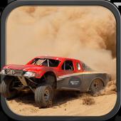Dubai Desert Car Rally 2020 1.3