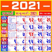 Gujarati Calendar 2018 New 1.1