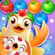 Chicken pop - Fruits bubble splash 1.0.3