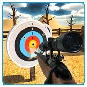 Shooting Star - FPS Sniper Rifle Shooter Range 1.0.4