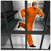 Sniper Mission Escape Prison 2 1.5