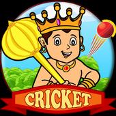 Bada Bheem Cricket 1.4