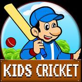 Kids Cricket 1.1