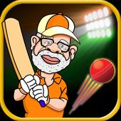 Modi Cricket 1.1