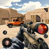 Real US Shot Hunter Gun Fire War 1.0