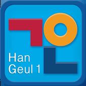 Gaon Hangeul 1 1.0.7