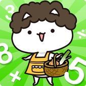 消費税計算 with ペコにゃ 1.0.0