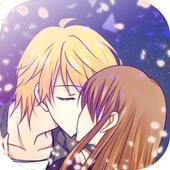 [恋愛ドラマゲーム]指名料は愛のキスで 13.0