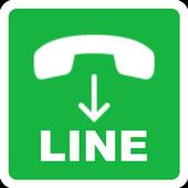 Guide LINE Calls & Messages 1.2.0