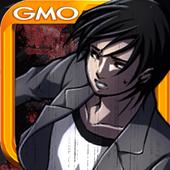 鬼が憑く島 by GMO 15.10.00