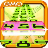 コードプラス by GMO 15.10.00