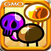 きのこ狩り by GMO 15.10.00